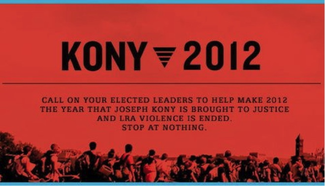 kony 2012 viral campaign